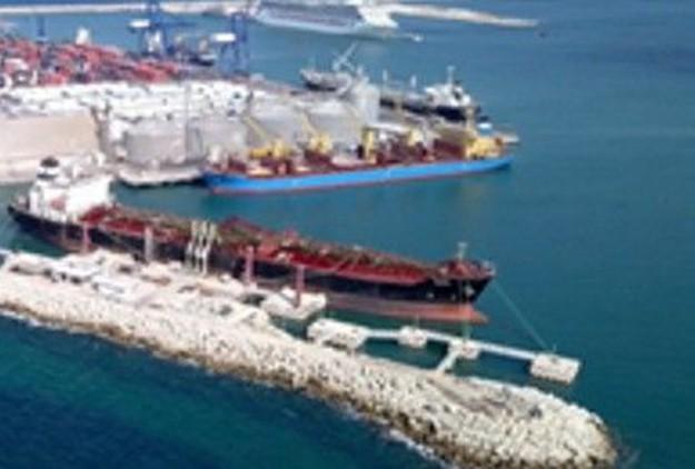 PUERTO DE PROGRESO  Administración Portuaria Integral de